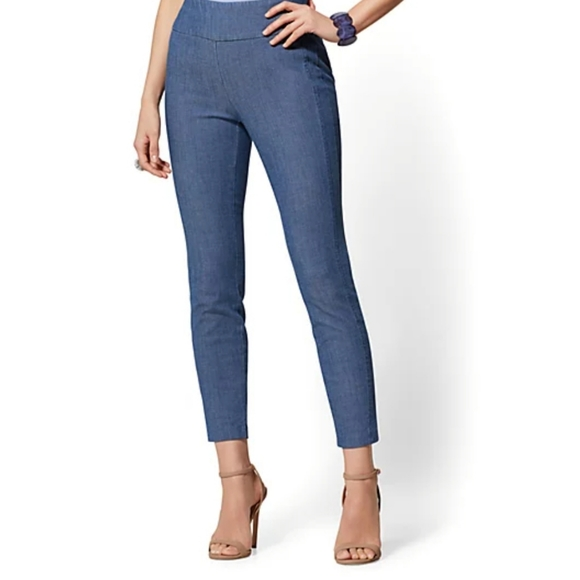 NWT New York and Company Ankle Women's Pants